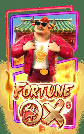 ทดลองเล่นสล็อต Fortune OX
