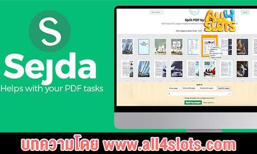 ปก-รวมไฟล์-pdf