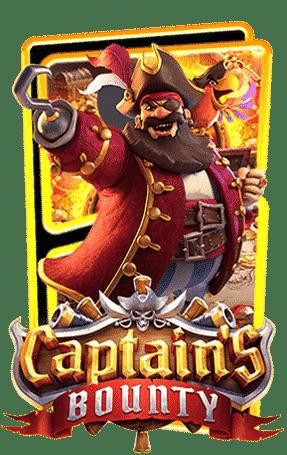 ปก Captain's Bounty