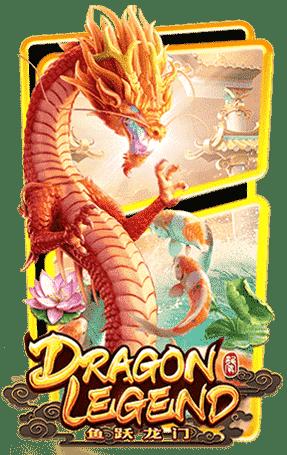 ปก Dragon Legend