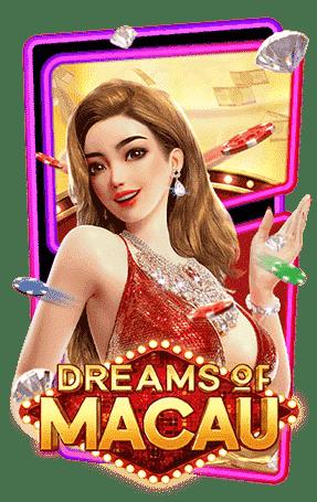 ปก Dreams of Macau