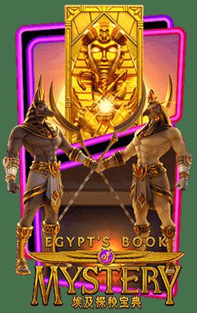 ปก Egypt's Book of Mystery