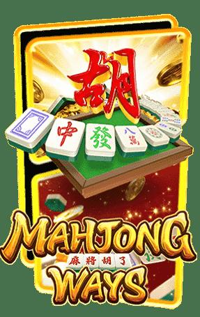 ปก Mahjong Ways