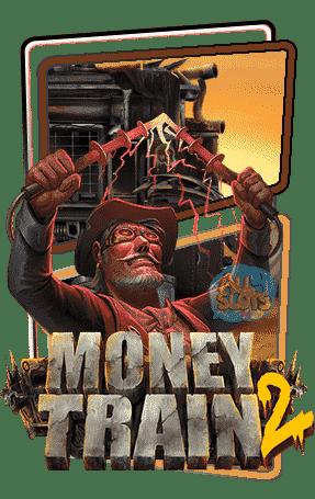 ปก Money Train 2