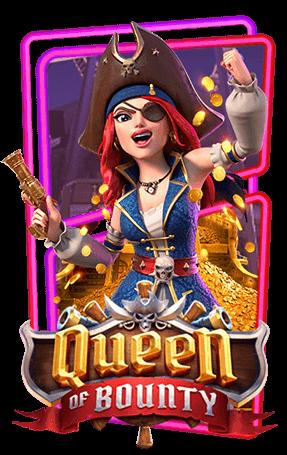 ปก Queen Bounty