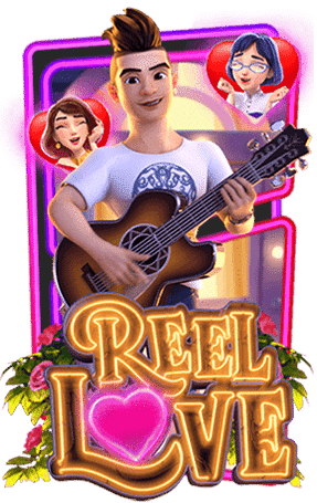 ปก Reel Love