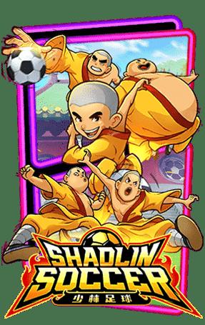 ทดลองเล่นสล็อต pg Shaolin Soccer SLOT