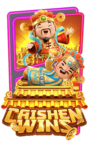 Caishen Wins เกมสล็อต สล็อตทดลองเล่นฟรี เกมยอดฮิตจาก PG SLOT