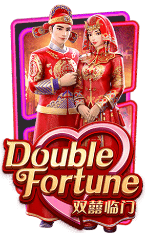 ปก double fortune