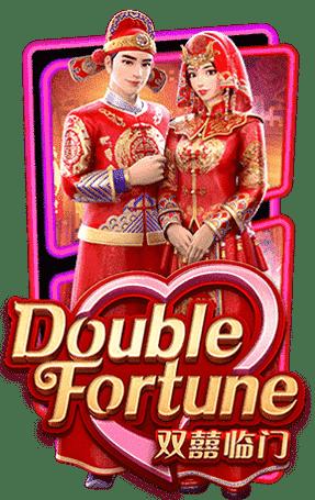 Double Fortune เกมสล็อต ทดลองเล่นสล็อตฟรี สมัครใหม่ รับโบนัส 100%