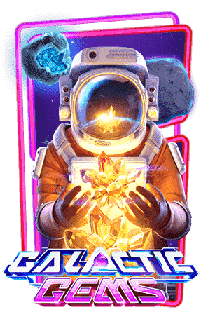 ปก galactic gems