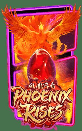 สล็อตทดลองเล่น Phoenix Rises PG SLOT เกมฟรี 2021