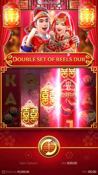 Double Fortune Freespins