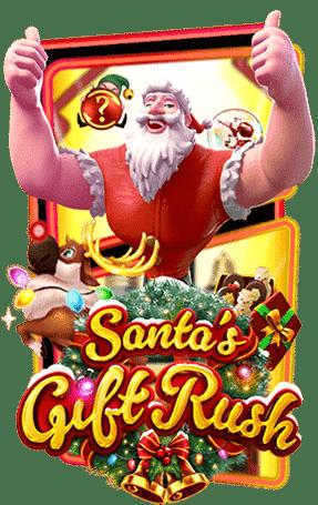 Santa's Gift Rush logo