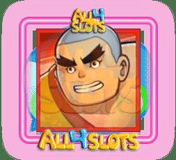 Shaolin Soccer symbol 2