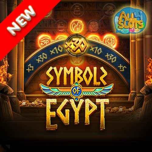 Symbols of Egypt New