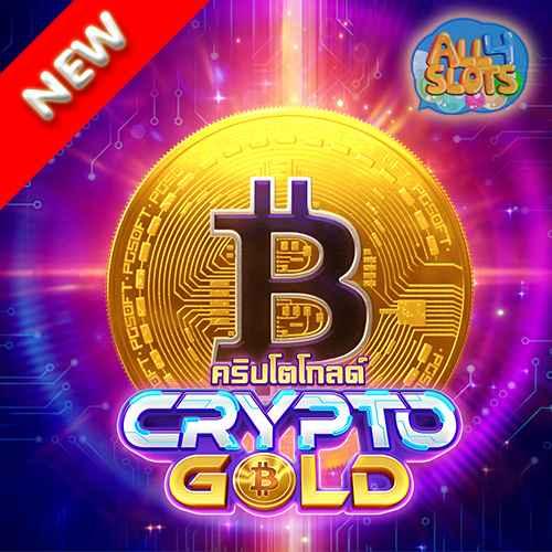 crypto gold Logo