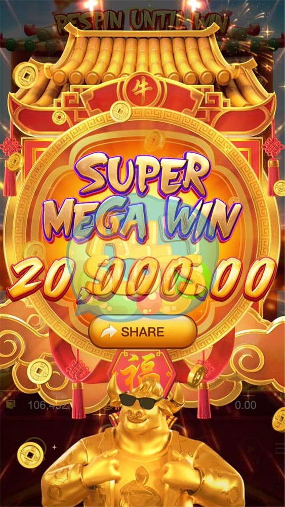 fortune-ox_super-mega-win_en