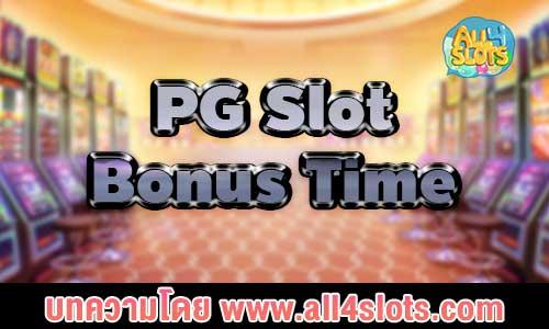 pg slot bonus time