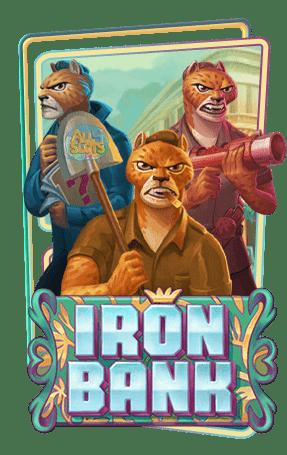 กรอบ Iron Bank