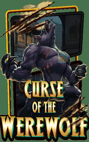 ปก Curse of the Werewolf