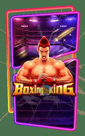 Boxing King Logo