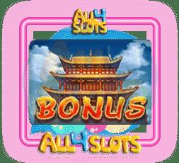 Chin Shi Huang Bonus