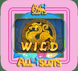 Chin Shi Huang Wild