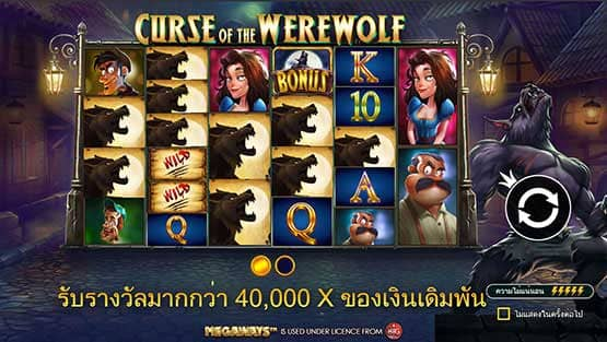 Curse of the Werewolf Demo
