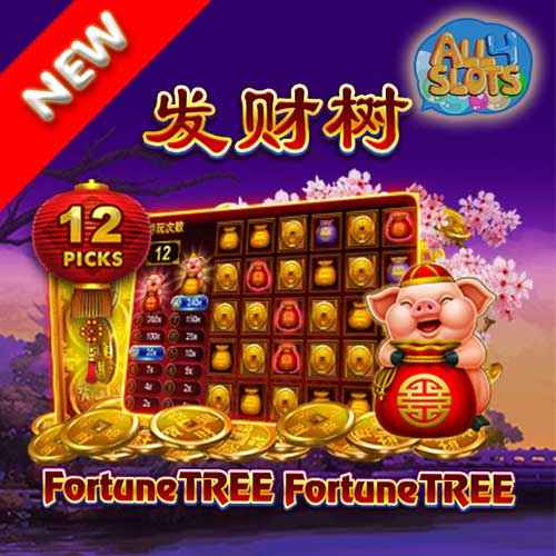 Fortune Tree Banner