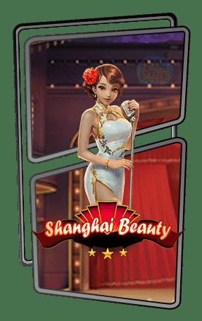 Shanghai Beauty LOGO