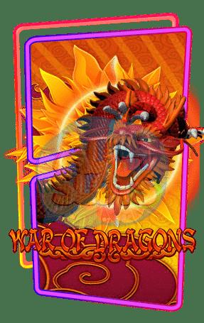 War Of Dragons 11