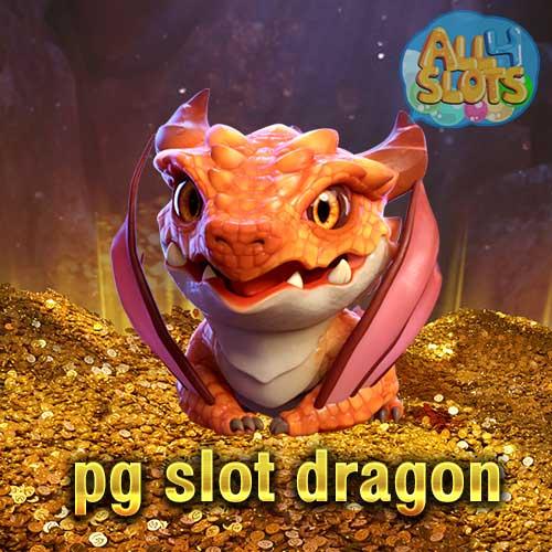 pg slot dragon