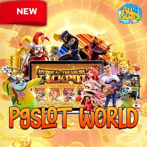 pg-slot-world