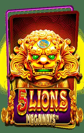 ปก 5 Lions
