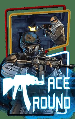 ปก Ace Round