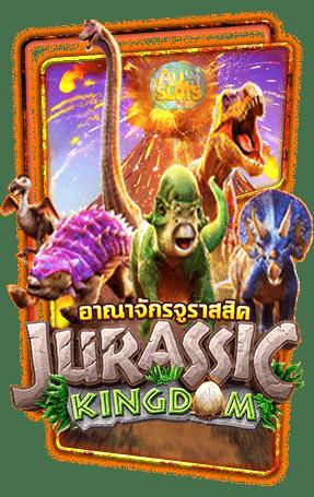 ปก Jurassic Kingdom