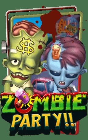 ปก-zombie-party