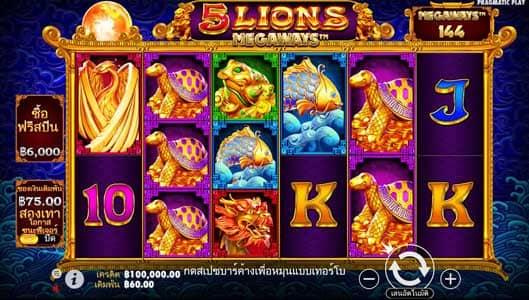 5 Lions demo