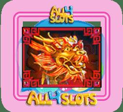 5 Lions symbol 1
