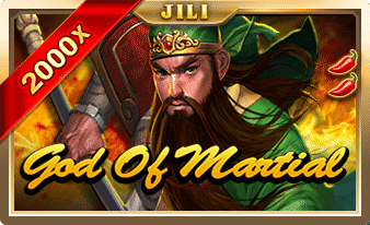 God Of Martial