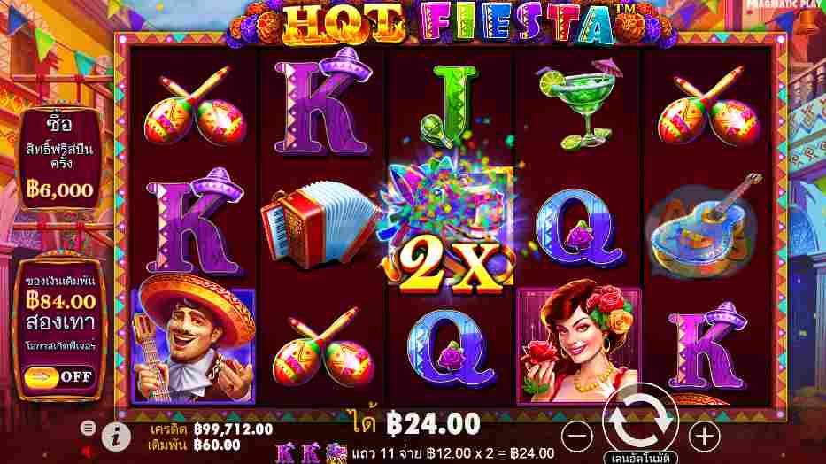 Hot Fiesta screenshots