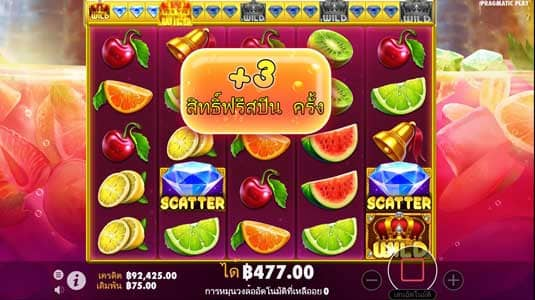 Juicy Fruits feature