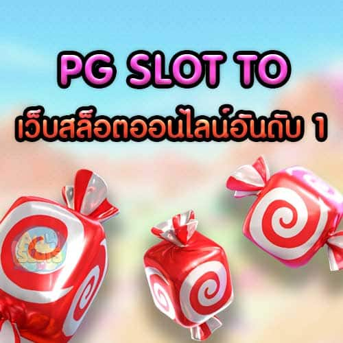 PG SLOT TO