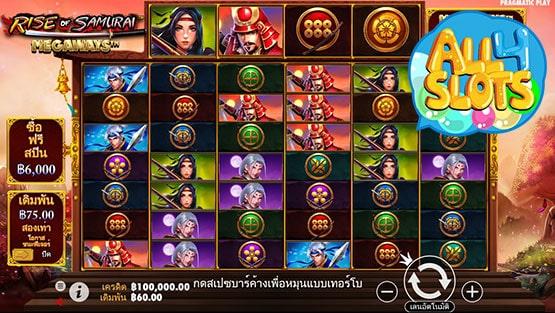 Rise-of-Samurai-slot-demo