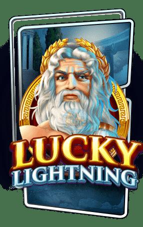 lucky lightning logo