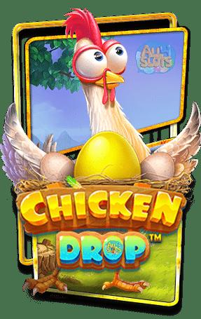 ปก Chicken Drop