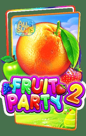 ปก Fruit Party 2