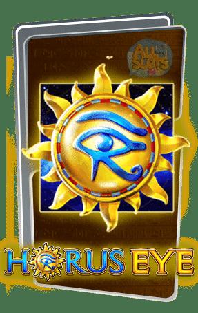ปก Horus Eye