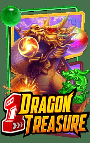 ปก Dragon Treasure